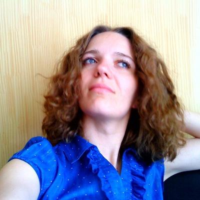 Ирина Литвинова, 4 июня 1975, Москва, id157944105