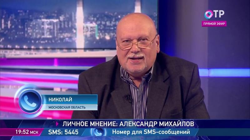 Александр Михайлов Британская сторона судит о российских спецслужбах по приключениям Джеймса Бонда