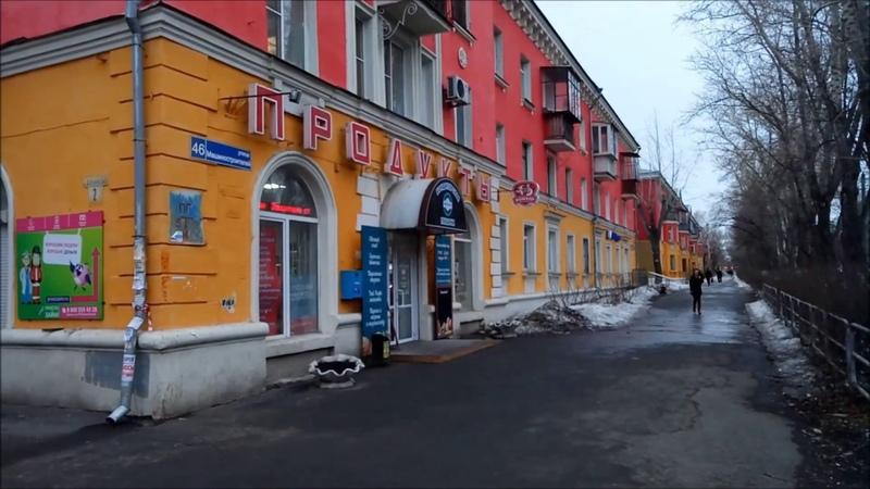 Большая прогулка по Челябинску Улицы Машиностроителей и Ереванская