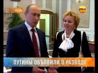 Кабаева уговорила Путина показать их общего ребенка