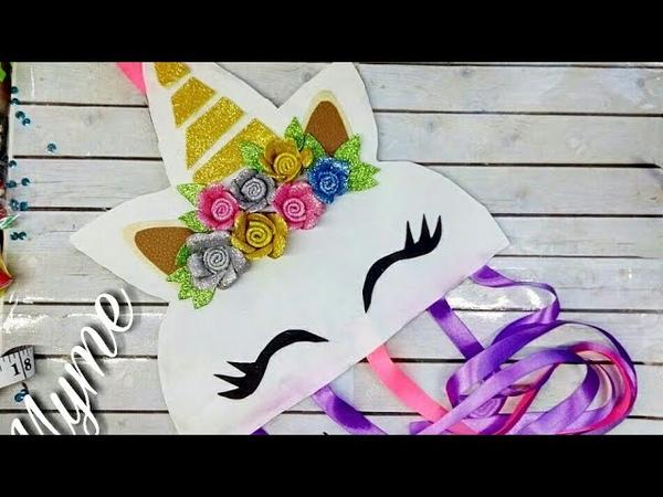 Portamoños de Unicornio/ hairbow holder/ hairbowclips/ manualidades/ DIy,cintillos,balacas