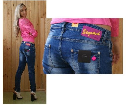 мужские джинсы в запорожье