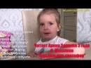 Читает Арина Зенкина - С Михалков - `Светофор-бездельник` - 3 года