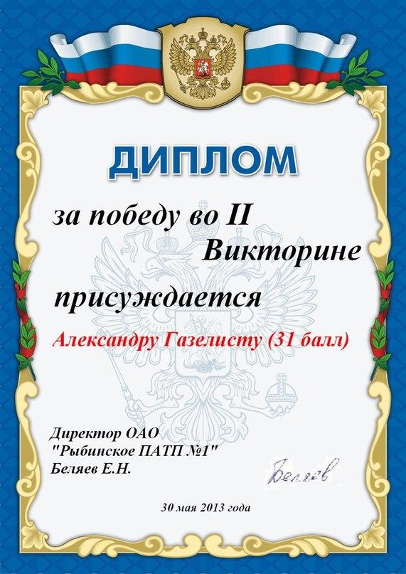 https://pp.vk.me/c416723/v416723826/6981/jR5kQ8yJ0Qs.jpg