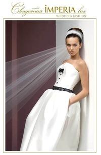 Свадебные салоны казани