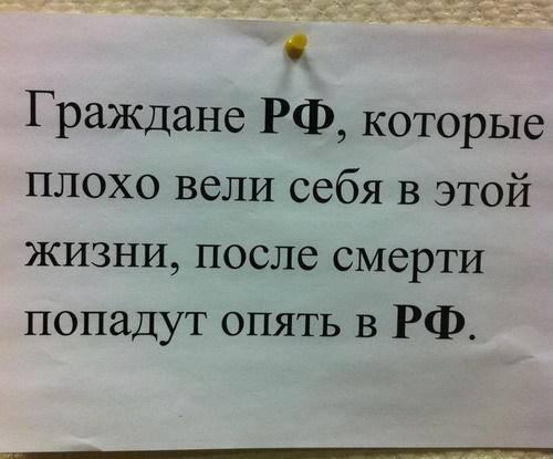 В Москве пройдет марш против войны в Украине, – Немцов - Цензор.НЕТ 4661