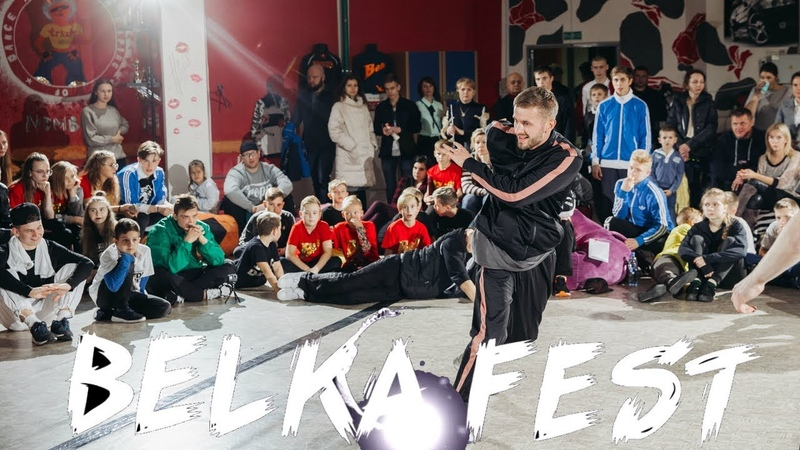 BELKA FEST 2018 FINAL 1 ON 1 PRO Bboy The Vint VS Bboy Fury