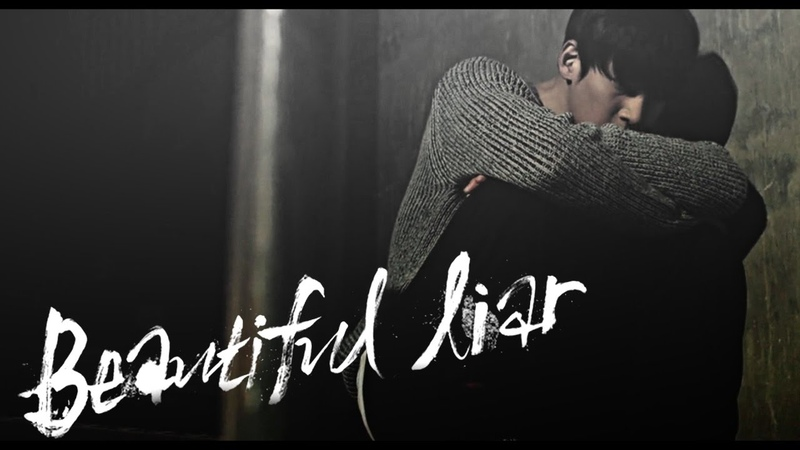 Asian Mix × Beautiful Liar [For Victoria Chan]