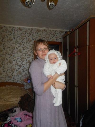 Юлия Логинова, 3 декабря 1991, Тольятти, id161308002