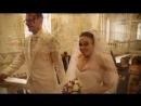 хелена свадьба
