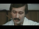 Берегите женщин (1981) 2-я серия на Zoomby.Ru