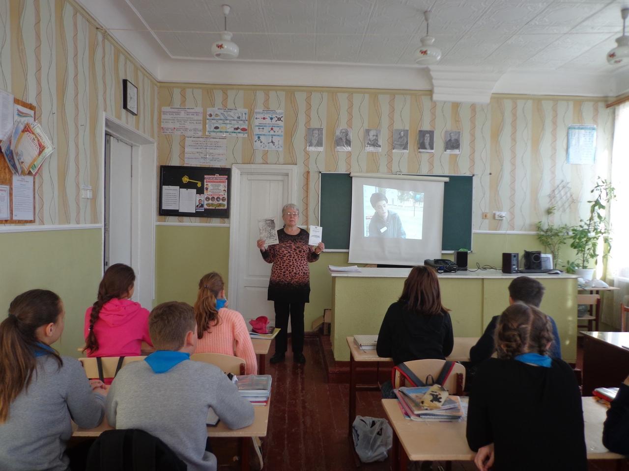права ребенка, отдел обслуживания учащихся 5-9 классов, Донецкая республиканская библиотека для детей,  донецкая школа 86