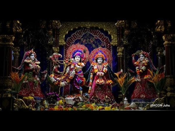 Sringar Arati Darshan Sri Sri Radha Rasbihari Temple 16th Sep 2018 Live from ISKCON Juhu, Mumbai