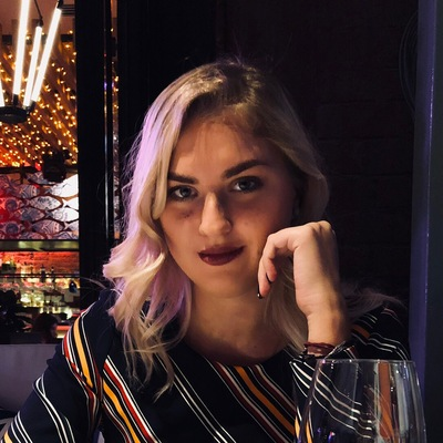 Полина Прощенко