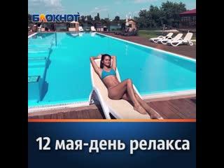 Незабываемые выходные на @i_love_poplavok
