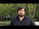 Шарип Ухманов - 26 сентября - Мы Можем - Добрые Люди