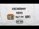 VECHERNY KEKS в прямом эфире на Радио Нелли Инфо с Валерием Равковским