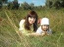 Ксюша Бурматова фото #13