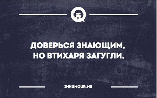 https://pp.vk.me/c543100/v543100554/16975/MHs0Z1h5PHQ.jpg