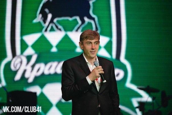 Галицкий: мой клуб — «Краснодар», прекращайте говорить о слиянии с «Кубанью»