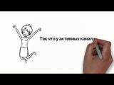Мини-курс из трех видео Лучший доктор - ты сам - Видео 1