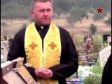 Священник на Украине призвал убивать по десять ополченцев за каждого нацгвардейца   Телеканал «Звезд