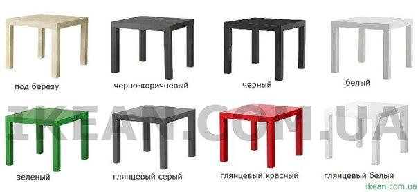 Ikean com ua