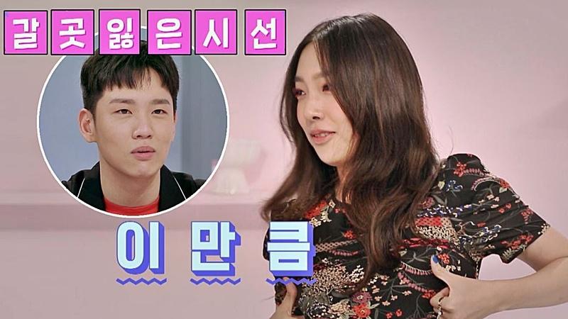 (다채로운 마매뷰) 이진이(LEE JINI)의 손짓에 갈 곳 잃은 한해(Hanhae)의 동공◐_◑ 마이 매