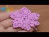 Цветок крючком - Вязание для начинающих Видео Урок