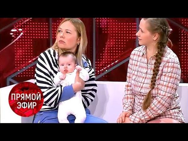 ЯЖЕМАТЬ. Почему оголтелые мамочки раздражают общество? Андрей Малахов. Прямой эфир от 26.04.18