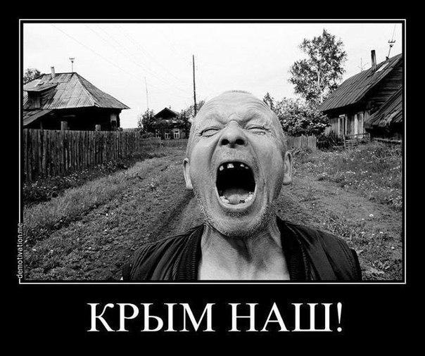 Клинтон о Путине: Тонкокожий, автократичный и обидчивый - Цензор.НЕТ 7693