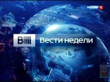 Вести Недели с Дмитрием Киселёвым в 20 : 00. Эфир 01  06  2014