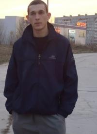 Роман Лайтинен, 28 ноября , Устюжна, id80743553