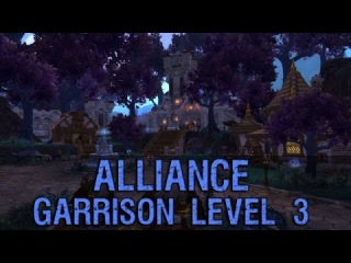Garrison Level 3 Alliance Preview - Warlords of Draenor