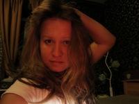 Лена Захарова, 16 июня 1991, Северская, id43296944
