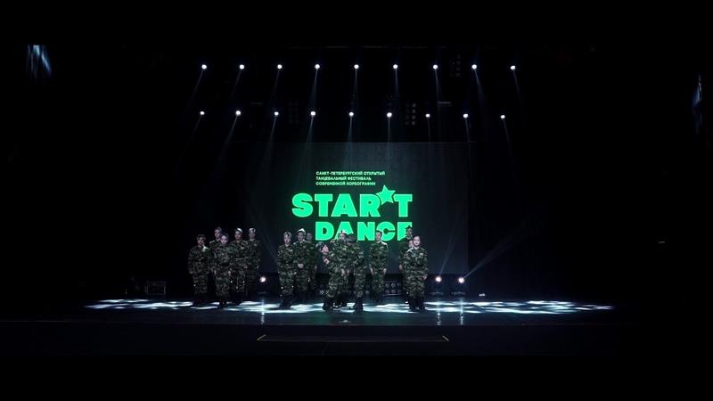 STAR'TDANCEFEST\VOL13\3'ST PLACE\STREET Styles Show beginners kids\BAM BAMBINO