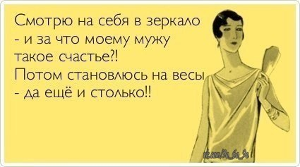 12 октября - Психология похудения PjTivbmbQsk