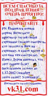 Алексей Алексеевич