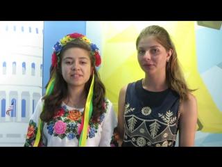 Global Volunteers Batumi Summer 2017