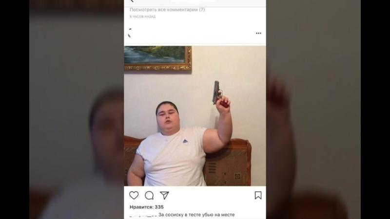 FAT NICK RU VR