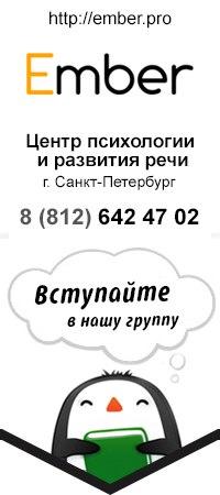 goryachaya-liniya-seksologa