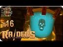 Raiders of the Broken Planet 16 Вверх тормашками Прохождение на русском Без комментариев