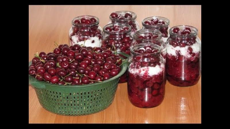 Как заготовить вишню на зиму. 6 основных рецептов как заготовить ягоду на зиму. » Freewka.com - Смотреть онлайн в хорощем качестве