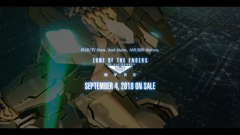 ANUBIS ZONE OF THE ENDERS : M∀RS INTRODUCTION TRAILER