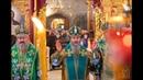 Проповідь Предстоятеля УПЦ у Неділю 27 му після П'ятидесятниці