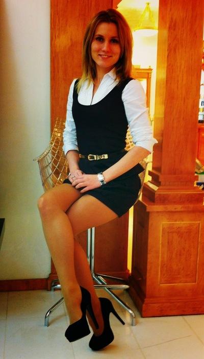 Дарья Василенко, 24 марта 1990, Конотоп, id24352658