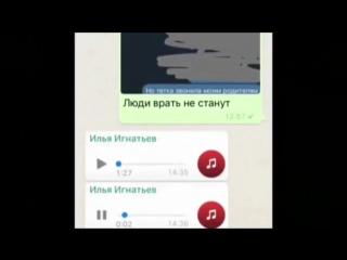 Кемерово(25.03.2018) Помним,любим,скорбим..._HD.mp4