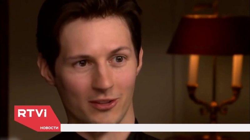 Гений Павел Дуров против Путина и все его системы!