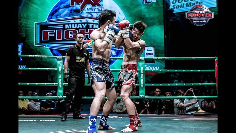 MUAY THAI FIGHTER 2019 (20-05-2019) FullHD 1080p [ ฉบับเต็มไม่มีตัด ] ไม่เซ็นเซอร์!