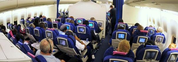в самолете Boeing 747-400
